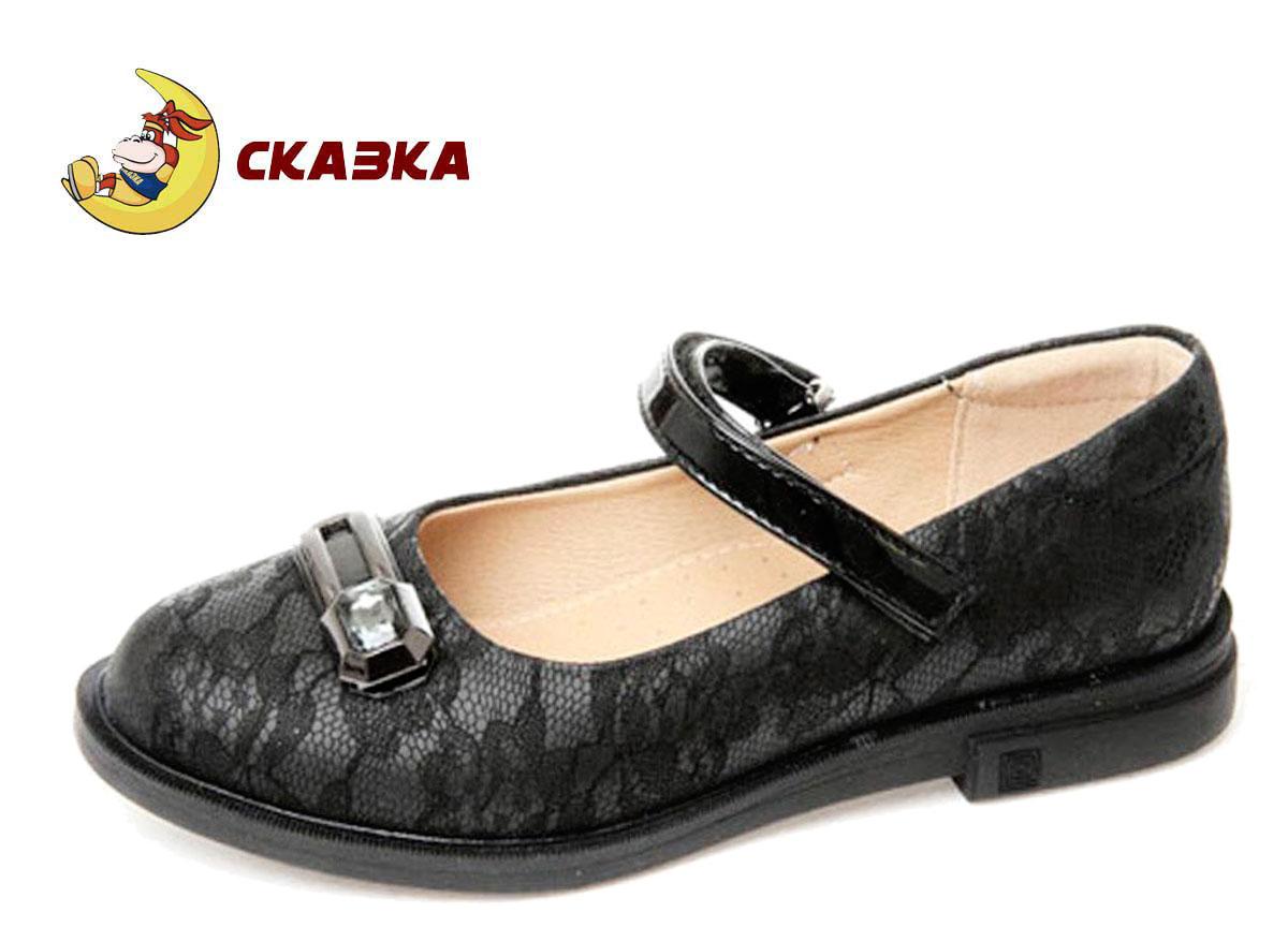 Новые туфли.Шалунишка