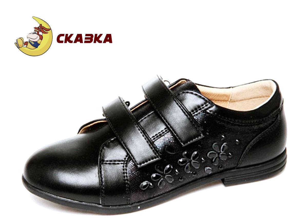 Новые туфли. Шалунишка