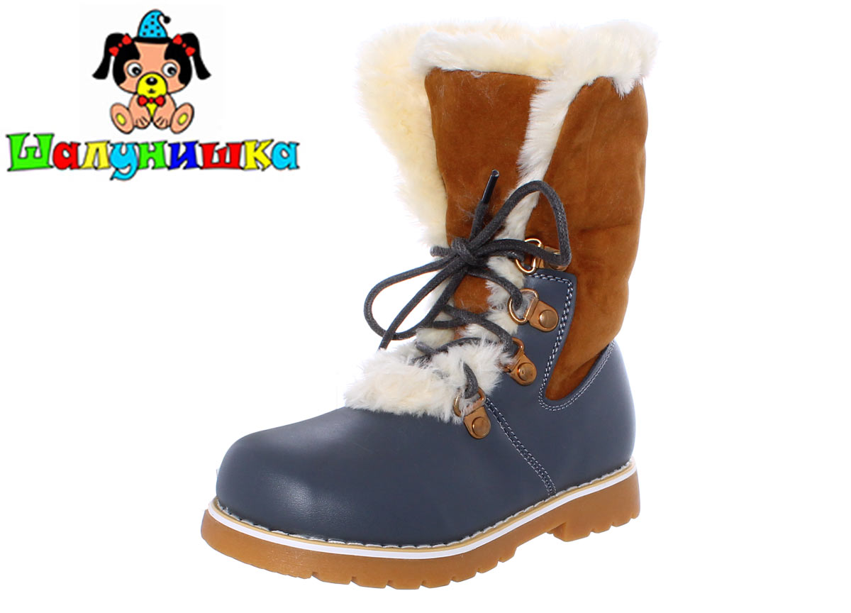 Зимняя обувь. Шалунишка. Скидка