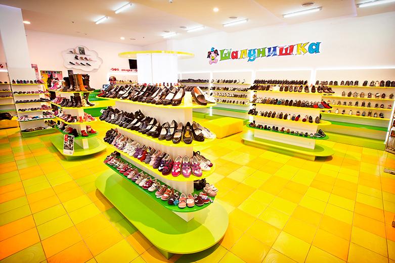 Интернет магазин, детская обувь