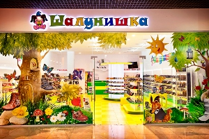 Магазин детской обуви на Таирова