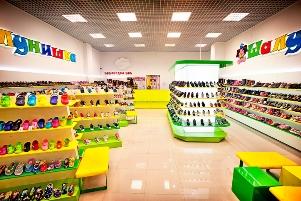 Детская обувь магазин Шалунишка