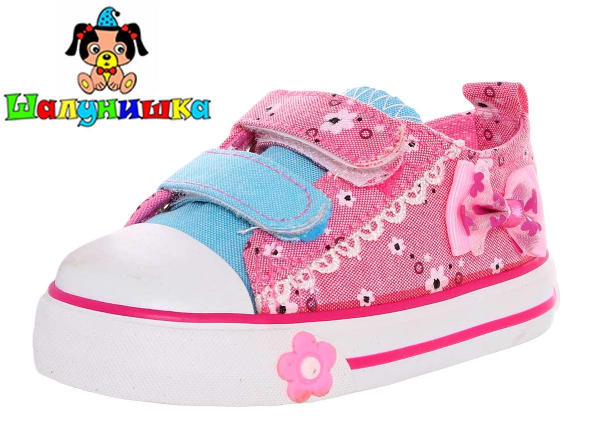 Детская обувь каталог