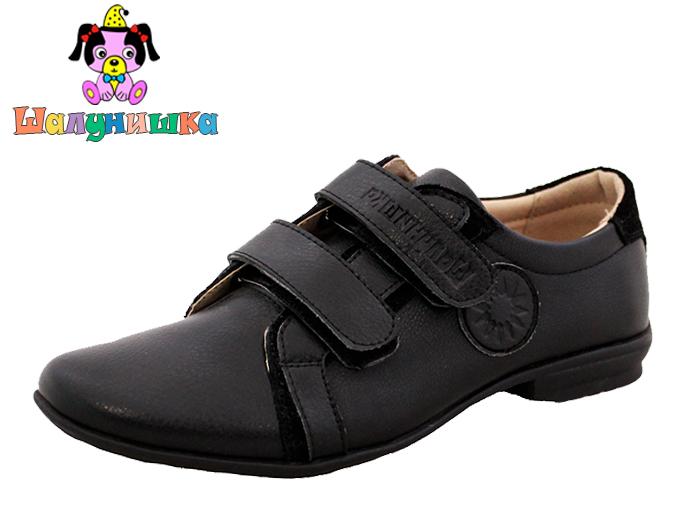 Детская обувь Шалунишка школа