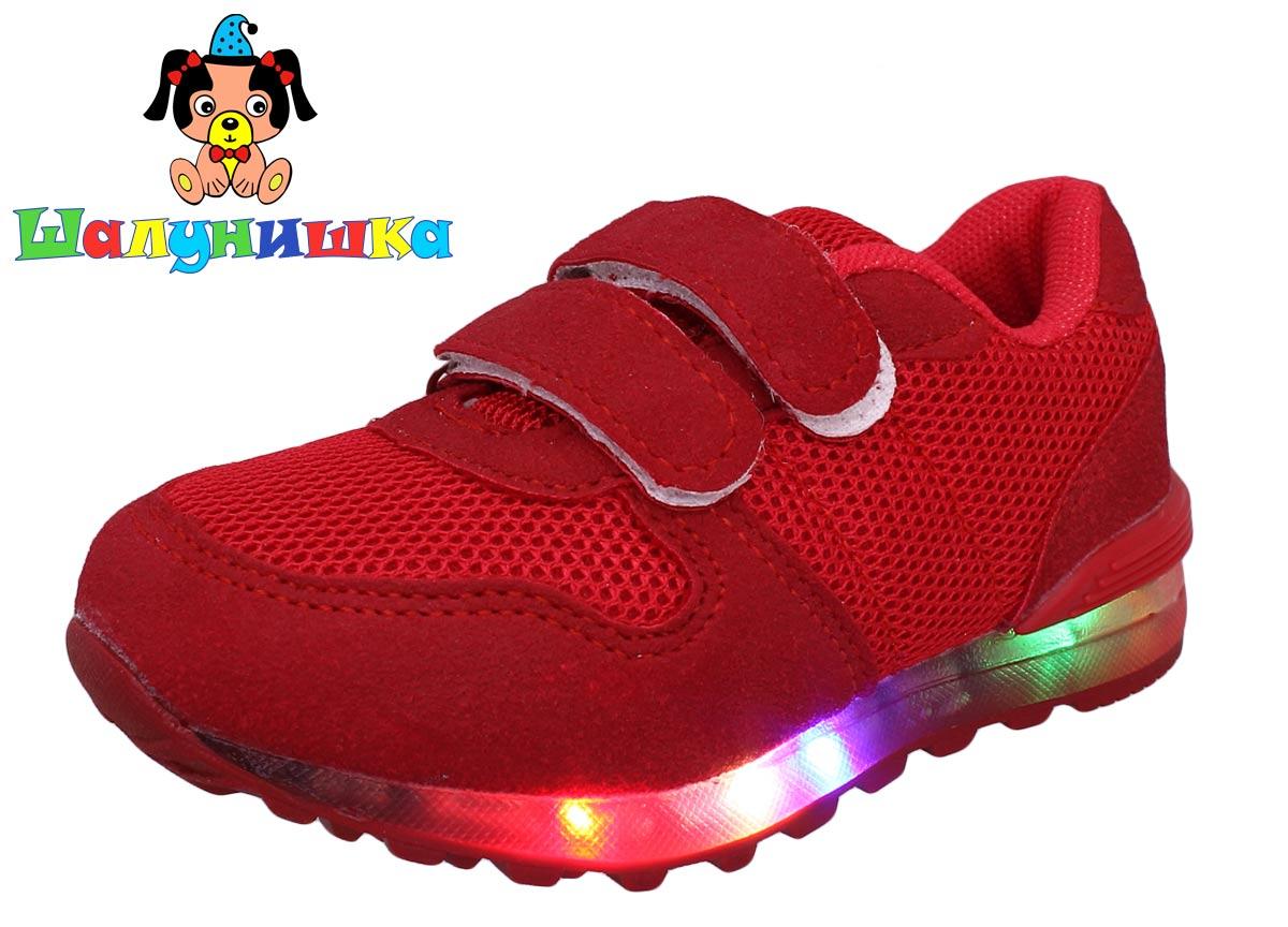 Светящиеся кроссовки. Шалунишка
