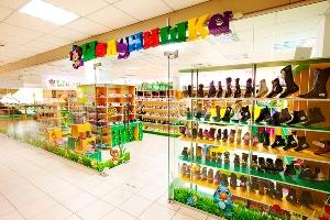 Детская обувь в центре Одессы