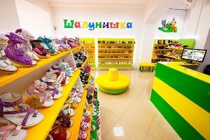 Магазин интернет детская обувь Шалунишка