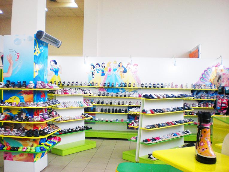 магазин детская обувь интернет Харьков