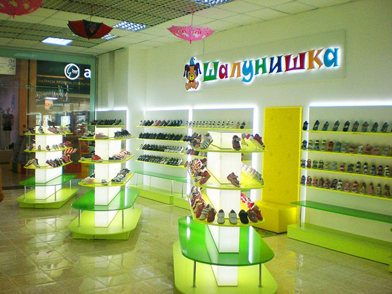 Интернет магазин Харьков
