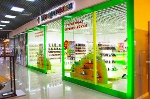 Интернет магазин детской обуви