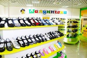 Детская обувь на Среднефонтанской Одесса