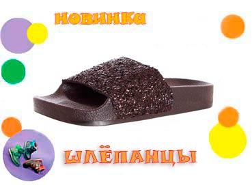 501397bb3a19ff Дитяче взуття в інтернет магазині від тм