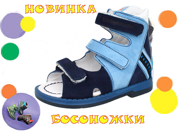 Обуви каталог маттино