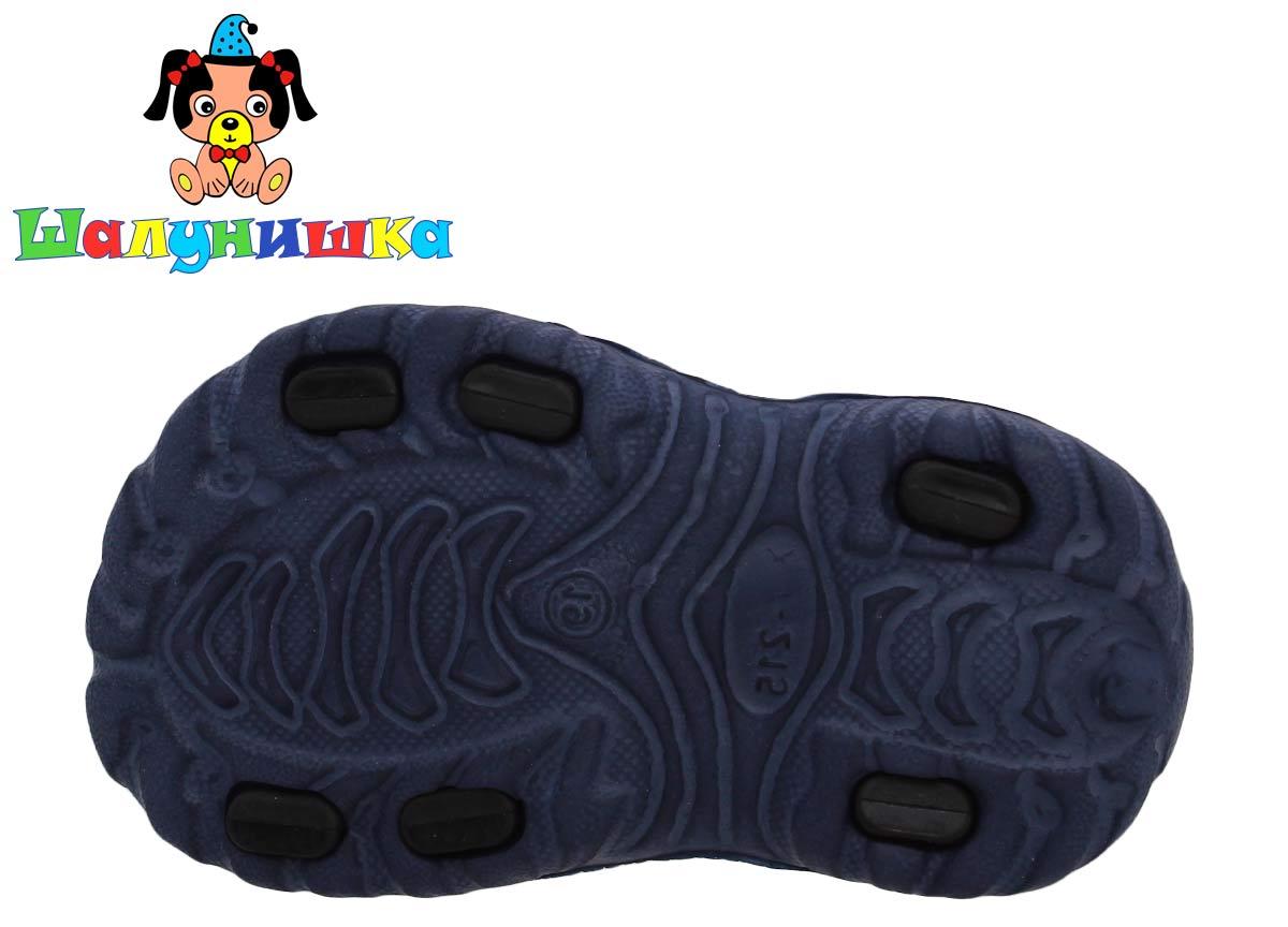 Купить детские кроксы 215black для мальчика по цене 89 грн 865d7b1d270ec