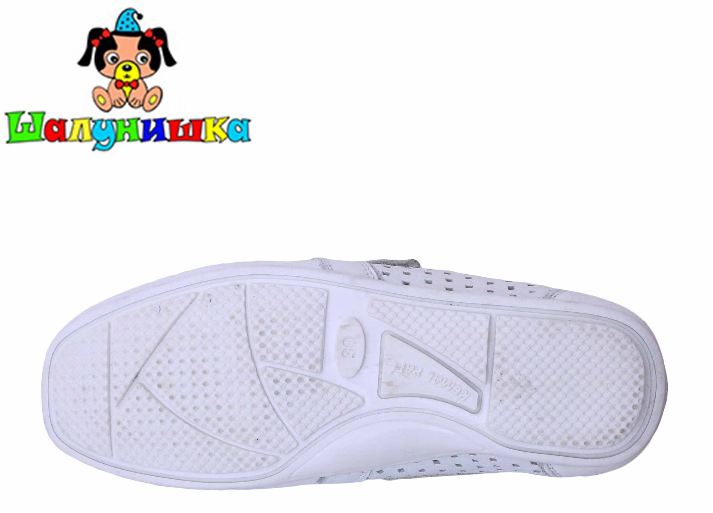 2f93d7d10 Купить детские туфли Z15 для мальчика по цене 1003 грн