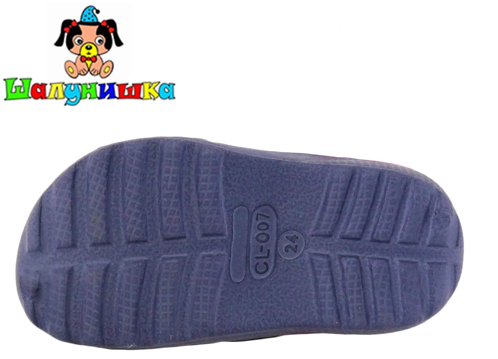c47323d9c Купить детские кроксы 007 Navi для мальчика по цене 215 грн