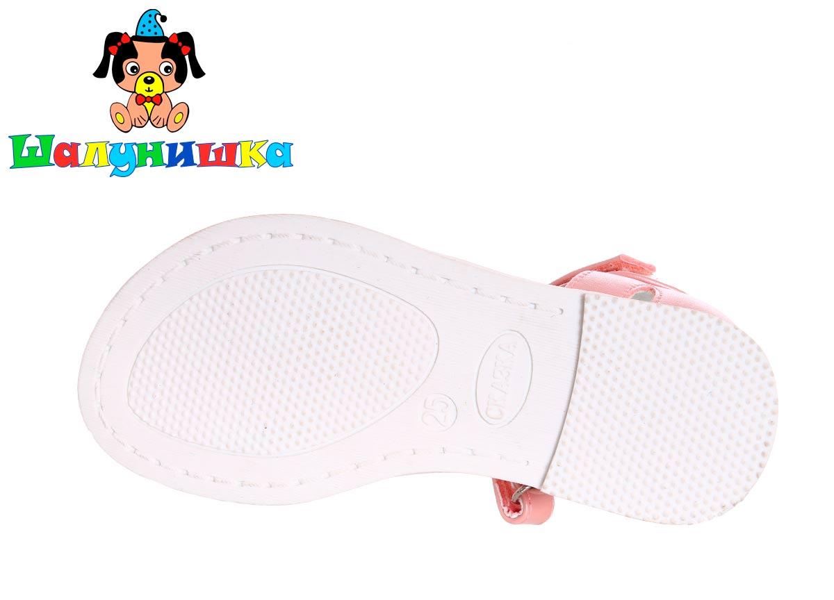 258a45b9740594 Купити дитячі босоніжки 21303 P (25-30) для дівчинки за ціною 498 грн