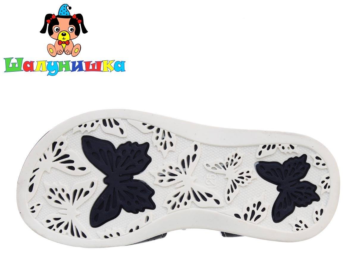 259b2bc5154341 Купити дитячі босоніжки 500-088 для дівчинки за ціною 329 грн